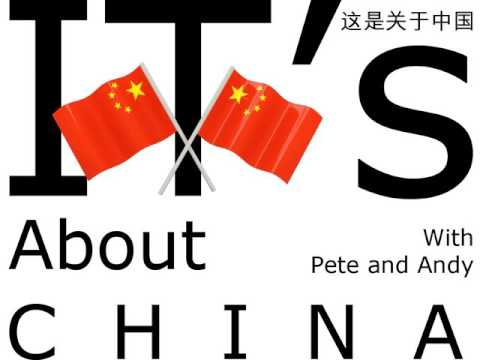 It's About China - (Pilot Episode 01) - What Are We Calling The Show?