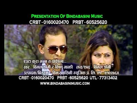 Euta Kura Latest Nepali Lok Dohari Song _ Bimal Dangi And Bishnu Maghi