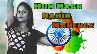 A.R. Rahman | Hum Haar Nahin Maanenge - Dance by Sweta Srivastva | HDFC Bank | Crazy Classical