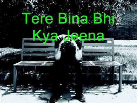 o saathi re tere bina bhi kya jeena audio