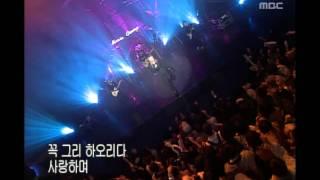 Seo moon-tak - all you need is love, 서문탁 사미인곡, music camp(음악캠프), 118회, ep118, 2001/11/17, mbc tv, republic of korea