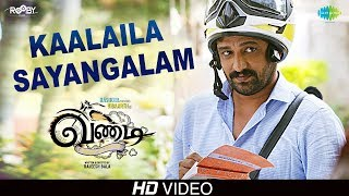 Kaalaila Sayangalam | | Vandi | Vidharth | Chandini | Sooraj S Kurup | Snehan | Gana Bala