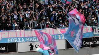 FC東京とサガン鳥栖のスタメン等が発表される。からのチャント。 J1 第3...