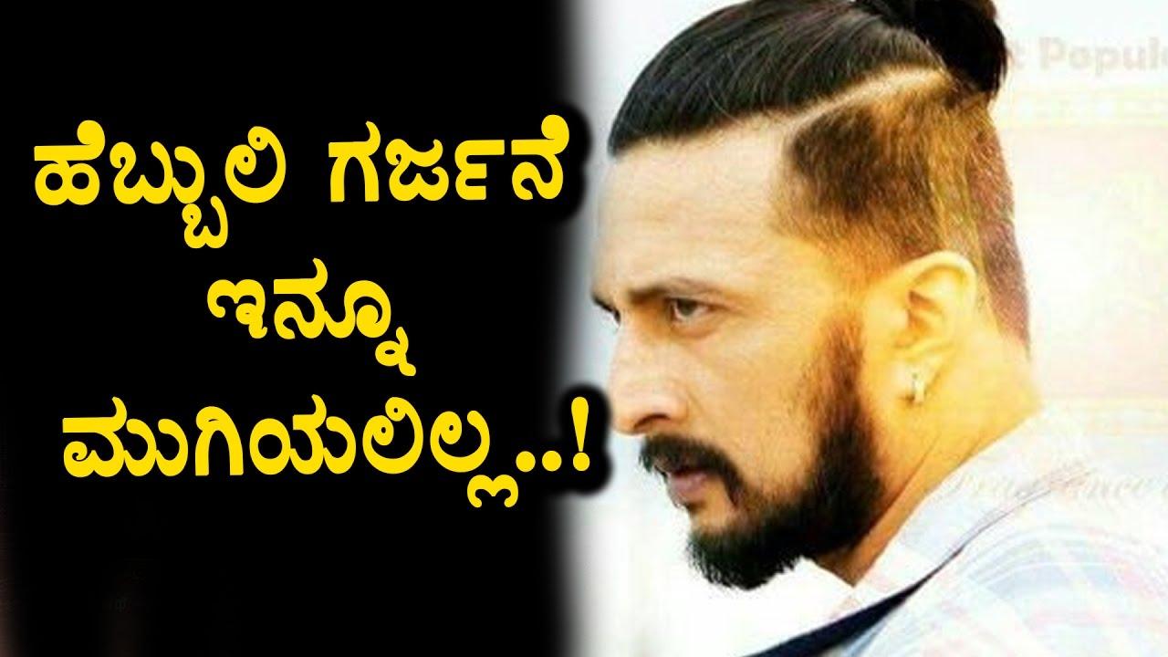 Hebbuli Releasing Overseas Hebbuli Kannada Movie Creating New