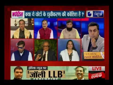 Badi Bahas: Is Bharatiya Janata Party serious about Triple Talaq and Ram Mandir?