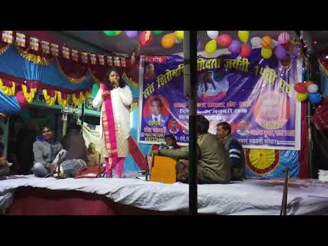 Miss Malti Rao/ Shailesh Gautam