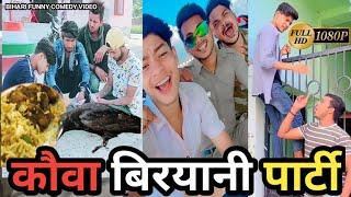 Mani meraj|| New comedy video|| कौवा बिरयानी पार्टी|| Viral video|| Dance comedy|| Mani meraj Team21