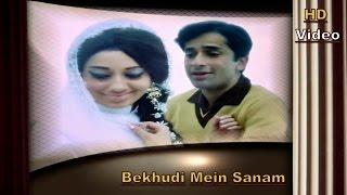 Bekhudi Mein Sanam | Suhane Pal | Hasina Maan Jayegi 1968 | Vipin Sachdeva | Sadhana Sargam | HD