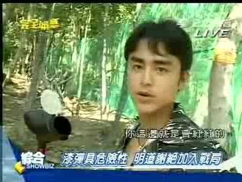 Ming Dao playing paintball