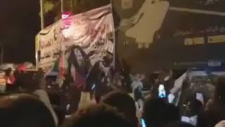 اغنية ثورة سودانية تسقط بس