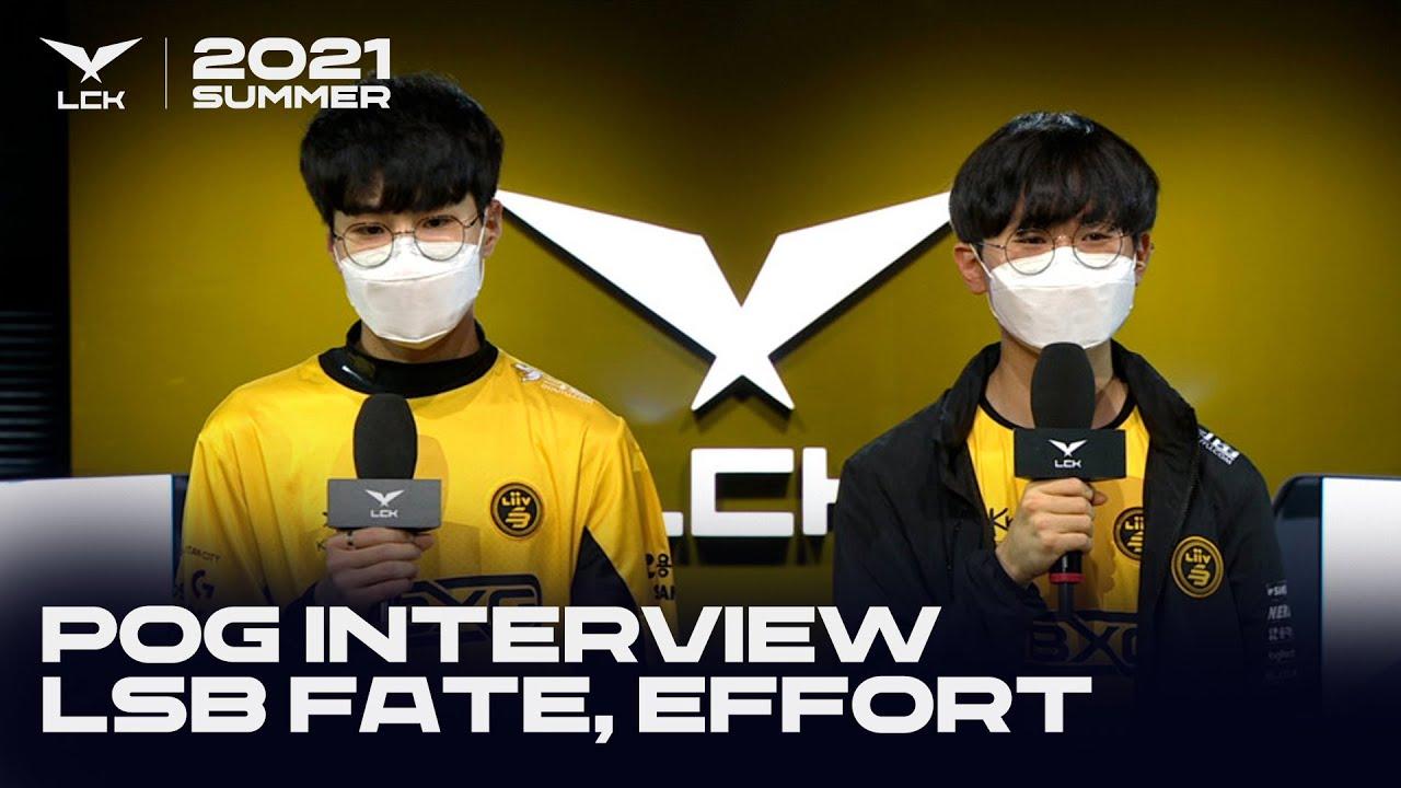 FATE, Effort 인터뷰 | T1 vs. 리브 샌박 | 07.24 | 2021 LCK 서머 스플릿