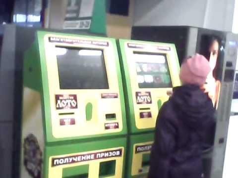 Липецкие новости игровые аппараты игровые автоматы на деньги qiwi