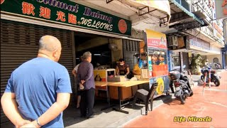马来西亚槟城管制令美味海南鸡饭 Malaysia Penang Food Hainanese Chicken Rice
