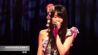DAISY☆GIRLS(デイジーガールズ 略:デジガ) http://daisy-girls.jp/ 2...