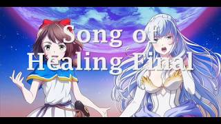 Lost Song - Song of Healing finale Rin and Finis
