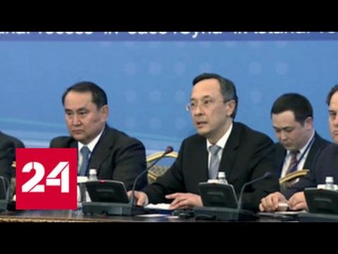 Переговоры в Астане: страны-гаранты согласовывают финальное коммюнике