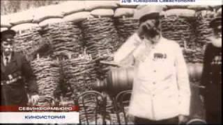 """100 лет """"Обороне Севастополя"""""""