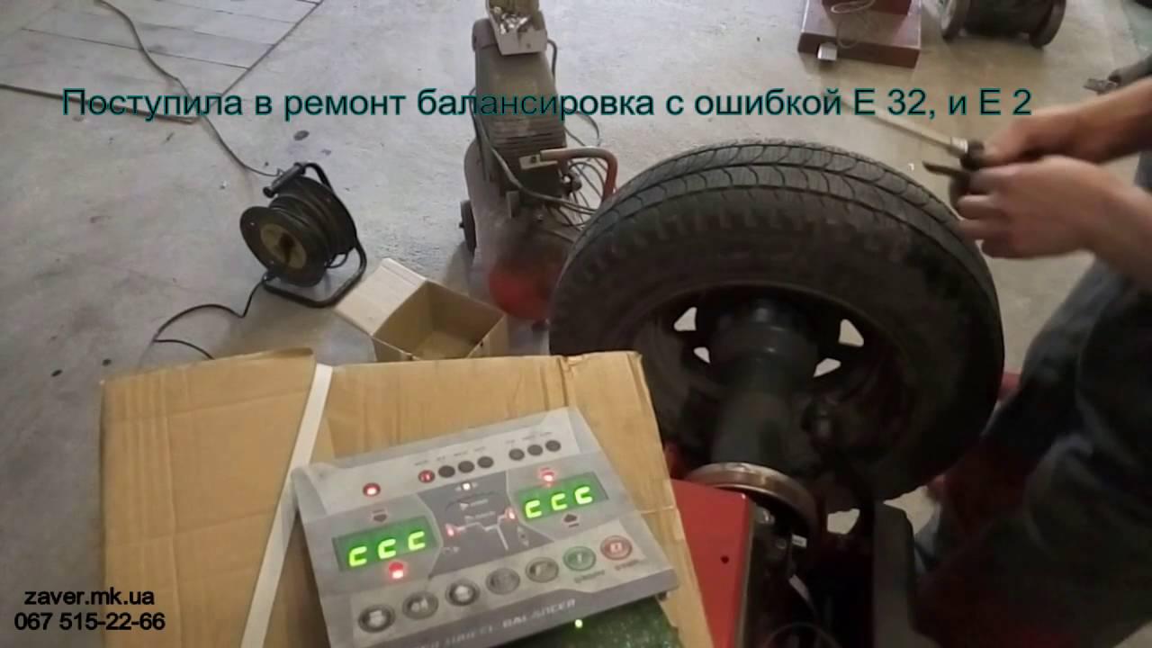 Remax vt 61 инструкция по эксплуатации