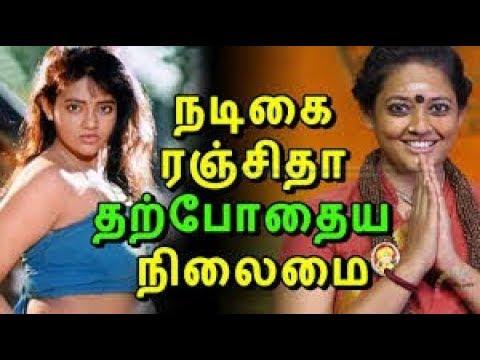 Actress Ranjitha Nithyananda viral Video - Actress Ranjitha and  nithyananda video