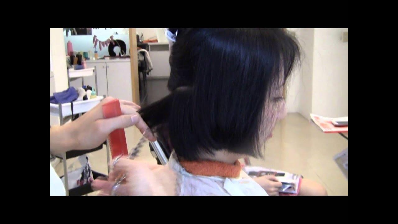 Hair cut of Chandelier hair salon in Las Vegas. - YouTube