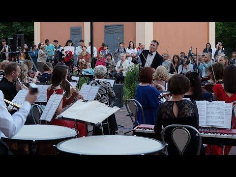 Гала-концерт закрытия XXIX сезона Витебской областной филармонии