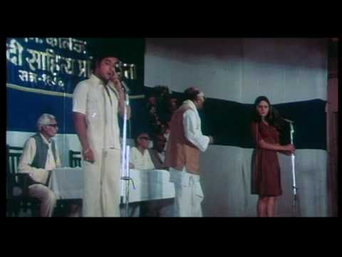 Ankhiyon Ke Jharokhon Se - 3/13 - Bollywood Movie - Sachin & Ranjeeta