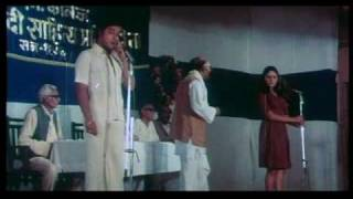 Ankhiyon Ke Jharokhon Se – 3/13 – Bollywood Movie – Sachin &#0 …