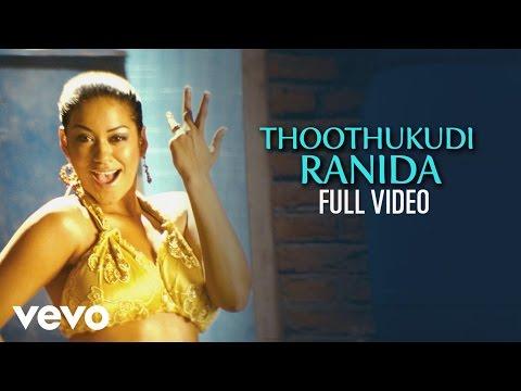 Vettattam - Thoothukudi Ranida Video | Ajay | Ramya | Sree Sai