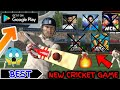 BAAP OF ALL CRICKET GAME || NEW CRICKET GAME WITH UNIQUE FEATURES || GRAPHICS LIKE DBC17 GAME .