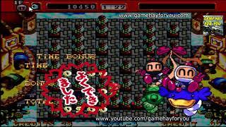 Neogeo: Tải và chơi game Neo Bomberman | Đặt Bom Neo geo trên máy tính