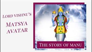Lord Vishnu's Matsya Avatar - Vishnu story in English - Dashavatar Lord Vishnus Incarnation stories
