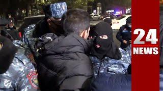 Մի հատ էլ չբրդե՞նք իրար, տղե´րք. թու՜յլ պահեք ձեզ. ցուցարարները` ոստիկաններին cмотреть видео онлайн бесплатно в высоком качестве - HDVIDEO