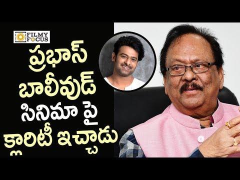 Krishnam Raju gives Clarity on Prabhas Bollywood Movie - Filmyfocus.com
