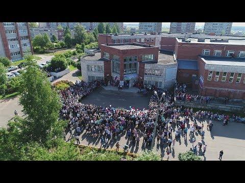 1 сентября 2017 г. в МБОУ многопрофильный лицей, г. Кирово-Чепецк