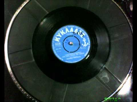 Λεονάρδος Μπουρνέλης Λ. Μπουρνέλης • Γιώργος Σταύρου Γ. Σταύρου Διαμάντω Ποιος Σε Φίλησε - Τα Χορευτικά Του Μπουρνέλη Νο 3