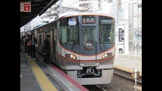 JR大阪環状線・野田駅にて 323系ハローキティーコラボ車など
