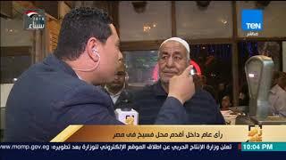 رأي عام-  شاهد.. كاميرا رأي عام داخل أقدم محل فسيخ فى مصر