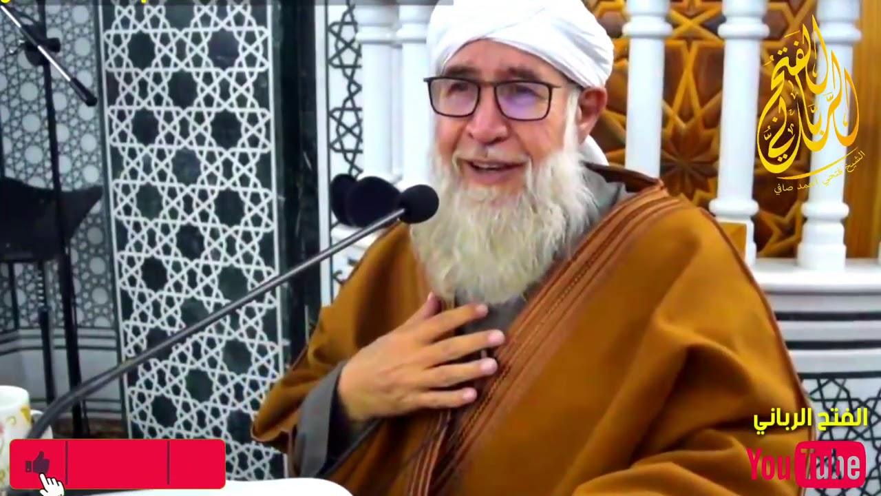 ماذا وصى الشيخ فتحي صافي رحمه الله والدته ??