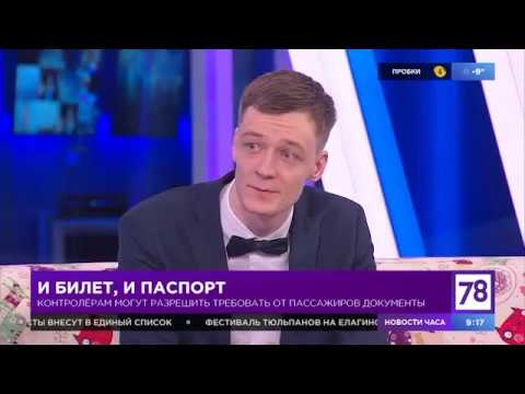 """ЛенЮр: Юрист Юридической компании """"ЛенЮр"""" в прямом эфире телеканала Life78"""