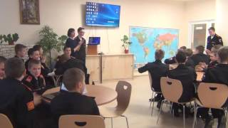 видео Лекция