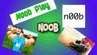 When a noob plays roblox PF!!!!! My first try