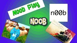 Quand un noob joue roblox PF!!!!! Mon premier essai