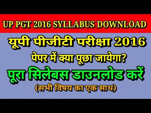 UP PGT  SYLLABUS 2016 / UPSSSB LATEST Exam Pattern