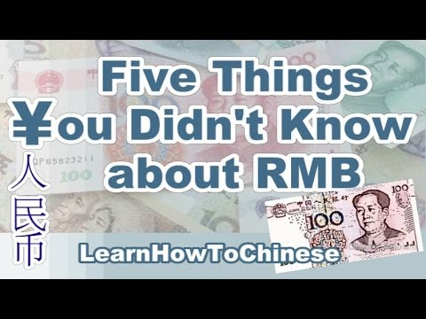 5 Interesting Things You Didn't Know about RMB - amazing Chi