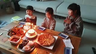 서언 생일 축하