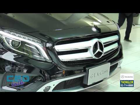 CEOTALK - Recommend The GLA Class EP49_6 มิ.ย58