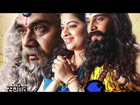 Sangeet Matsyagandha