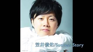 笠井俊佑 - Success Story