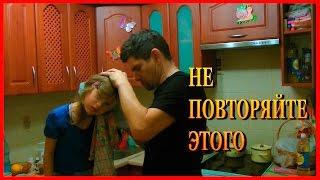 ЖЕСТЬ  Что делать если РЕБЁНОК засунул в ухо бусенку  Покажите видео своим детям