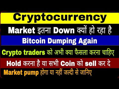 🔴 Verry Imp 🚨 Crypto News Today | Why Crypto Market Is Going Down Today | Which Crypto To Invest